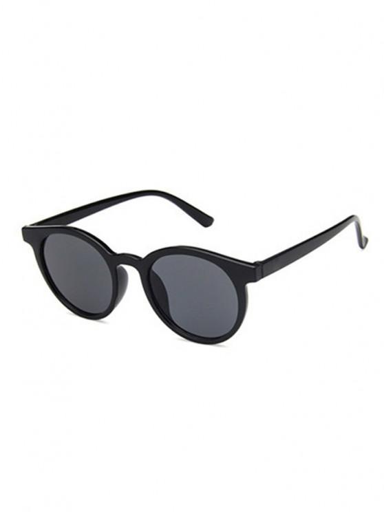 shop Retro Round UV Protection Sunglasses - BLACK