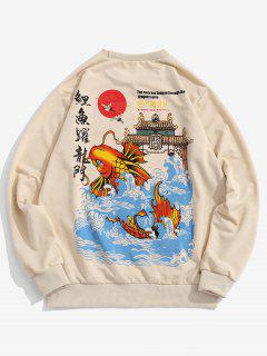 ZAFUL Carp Leaping Over Dragon Gate Chinoiserie Sweatshirt - Light Khaki Xl