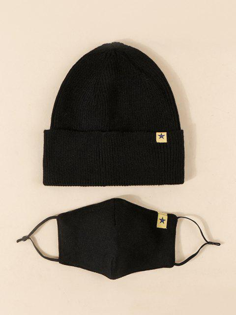 Label Button Knitted Hat Mask Set - أسود  Mobile