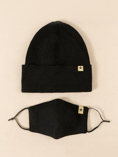 Label Button Knitted Hat Mask Set - Black