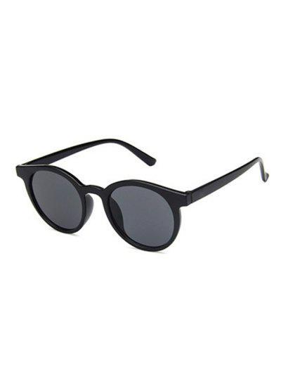 Retro Round UV Protection Sunglasses - Black