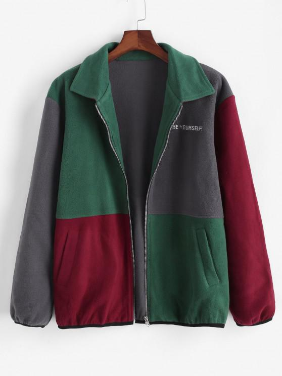 trendy Colorblock Just Be Yourself Embroidery Fleece Jacket - MULTI XL