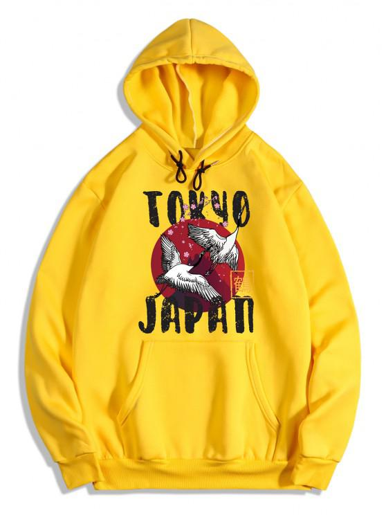 shop Letters Crane Print Oriental Fleece Hoodie - BRIGHT YELLOW XL