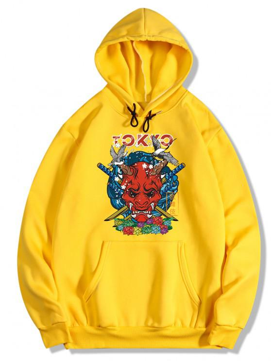 outfit Animal Graphic Print Oriental Fleece Hoodie - YELLOW XL