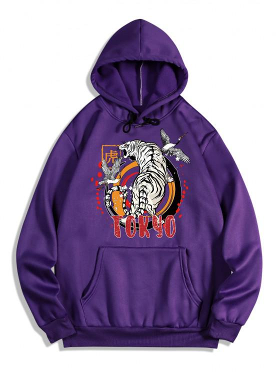 chic Animal Tiger Crane Print Oriental Fleece Hoodie - PURPLE IRIS XL