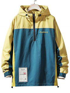 Colorblock Stitching Embroidery Patch Pullover Hooded Jacket - Deep Blue Xl