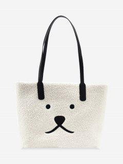 Animal Print Sherpa Fleece Shoulder Bag - White