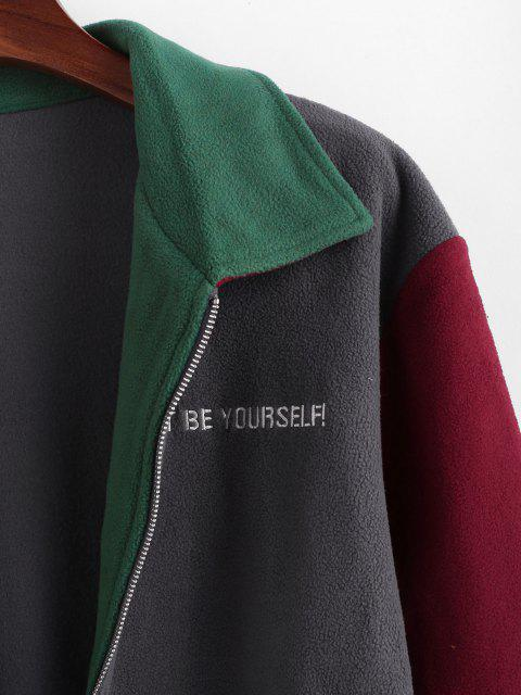 trendy Colorblock Just Be Yourself Embroidery Fleece Jacket - MULTI XL Mobile