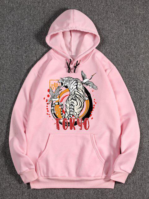Tier Tiger Crane Druck Orientalische Vlies Hoodie - Schwein Rosa XL Mobile