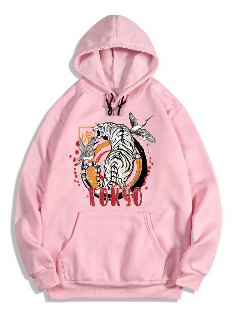 affordable Animal Tiger Crane Print Oriental Fleece Hoodie - PIG PINK S Mobile