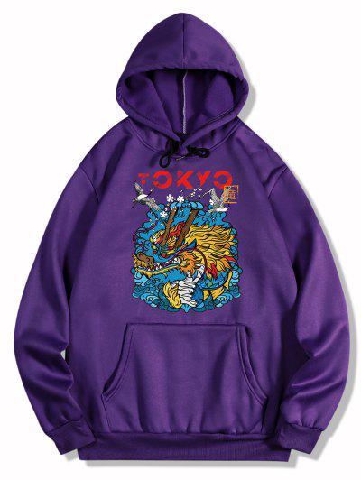 Dragon Wave Print Oriental Fleece Hoodie - Purple Iris L