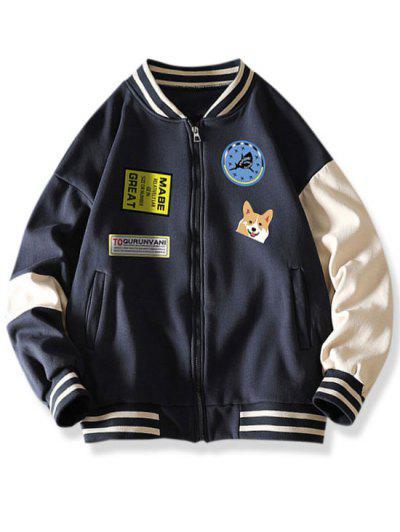 Colorblock Dog Letter Print Baseball Jacket - Cadetblue 3xl