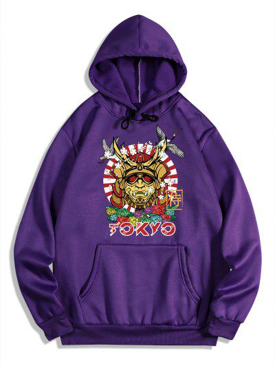 Animal Graphic Printed Oriental Fleece Hoodie - Purple Iris M