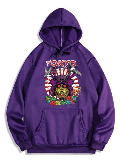 Graphic Print Oriental Fleece Hoodie - Purple Iris L