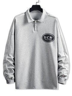 Letter Print Pullover Sweatshirt - Light Gray Xl