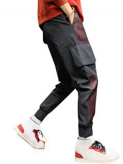 Letter Embroidery Shadow Stripe Cargo Pants - Deep Red Xs
