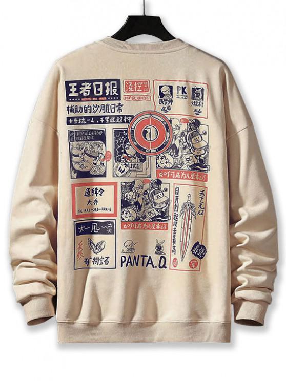 best Cartoon Graphic Pattern Drop Shoulder Sweatshirt - KHAKI L