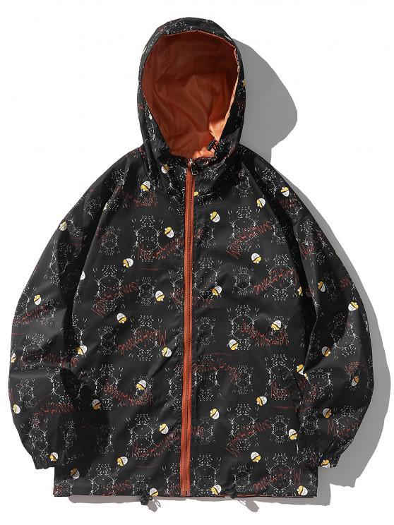 Cartoon Grasses Letter Pattern Hooded Jacket - أسود M