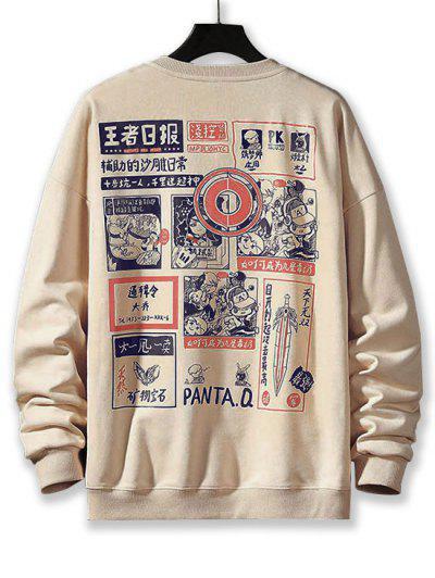 Sweat-shirt Motif De Dessin Animé Graphique à Goutte Epaule - Kaki L