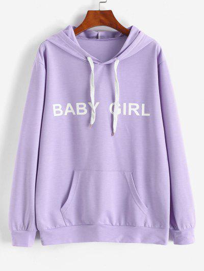 ZAFUL Front Pocket BABY GIRL Oversized Hoodie - Light Purple L