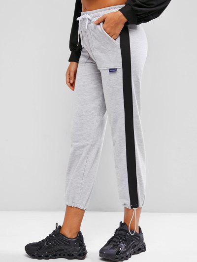 Drawstring Contrast Side Pockets Sweatpants - Gray Cloud L