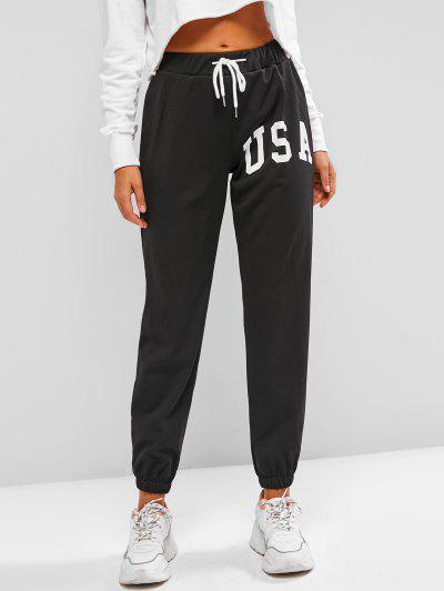 Pantalon De Jogging Graphique à Doublure En Laine à Cordon - Noir M