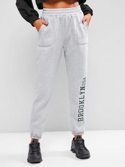 Pockets Graphic Fleece Lined Jogger Pants - Light Gray M