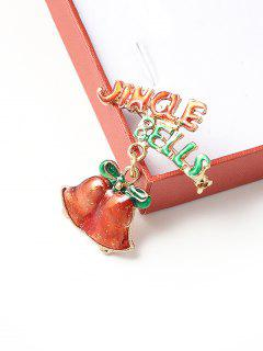 Christmas Jingle Bell Glazed Brooch - Multi