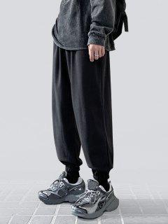 Solid Elastic Waist Jogger Sweatpants - Black M