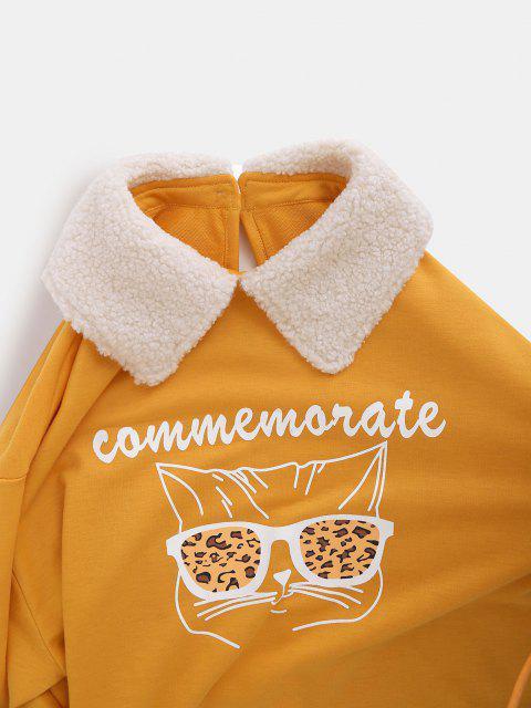 Sudadera Al Hombro Estampado Leopardo Gafas - Amarillo S Mobile