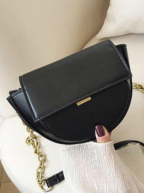 Einfarbige Abdeckung Kette Satteltasche - Schwarz  Mobile
