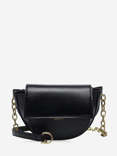 Solid Cover Chain Saddle Bag - Black