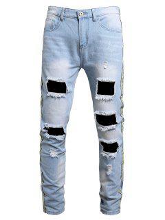 Distressed Destroy Wash Striped Patch Jeans - Denim Blue 38