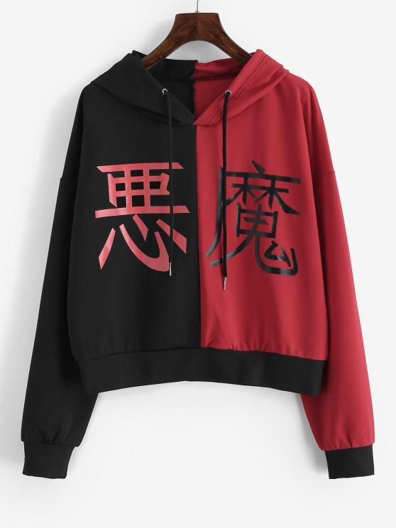 trendy Oriental Chinese Character Two Tone Hoodie - RED M