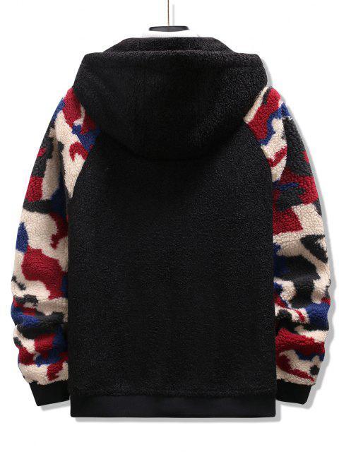 Veste à Capuche Motif de Camouflage - Noir XXL Mobile