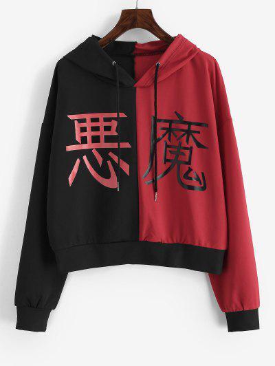 Oriental Chinese Character Two Tone Hoodie - Red M