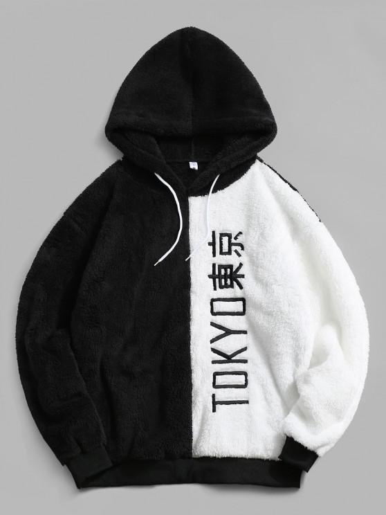 women's ZAFUL Tokyo Embroidered Contrast Fluffy Hoodie - BLACK XL