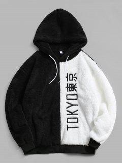 ZAFUL Tokyo Embroidered Contrast Fluffy Hoodie - Black Xl