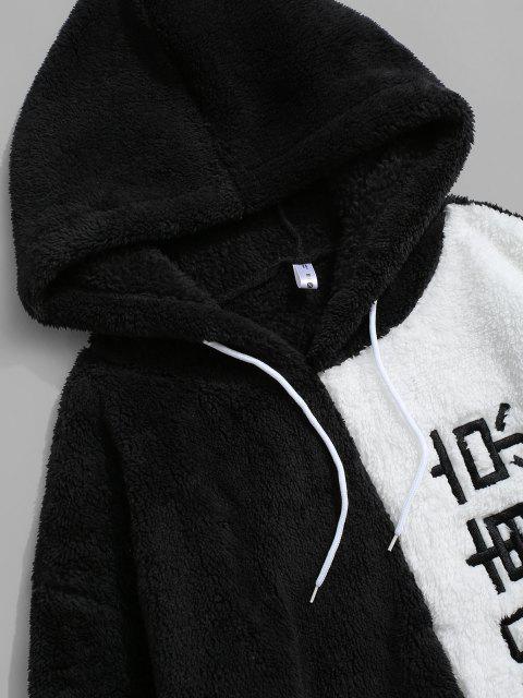 ZAFUH TOKYO Bestickter Kontrast-flaumiger Hoodie - Schwarz XL Mobile