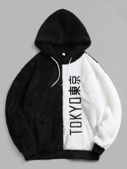 women's ZAFUL Tokyo Embroidered Contrast Fluffy Hoodie - BLACK XL Mobile