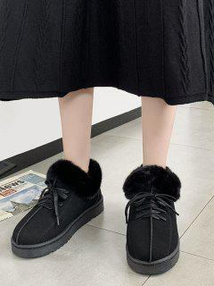 Lace Up Fluffy Flat Snow Boots - Black Eu 40