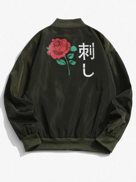 affordable Rose Flower Pattern Flap Pocket Jacket - ARMY GREEN S Mobile