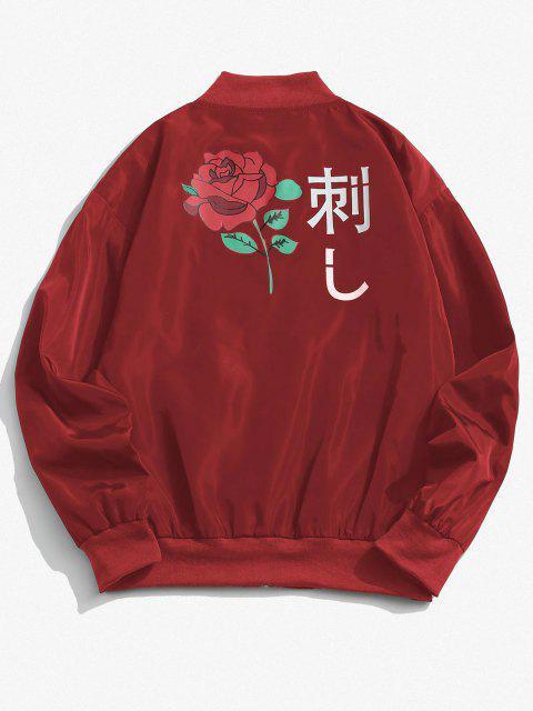 Veste Poche à Rabat Motif de Rose - Rouge foncé S Mobile