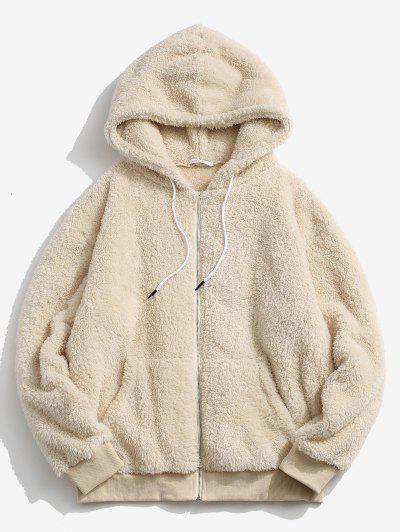Hooded Zip Up Fluffy Jacket - Light Yellow Xl