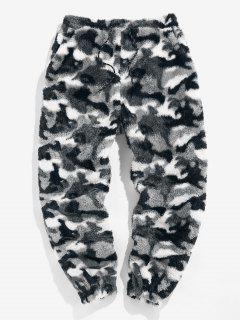 Pantaloni In Pelliccia Sintetica Con Motivo Leopardato Di ZAFUL - Camouflage Neve L