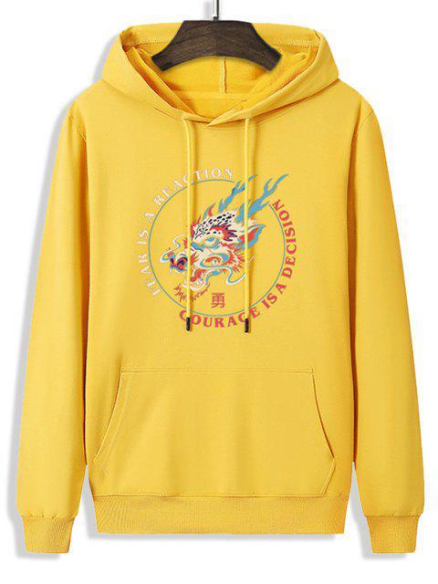 Vlies Gefütterte Buchstabe Drachen Hoodie - Helles Gelb S Mobile