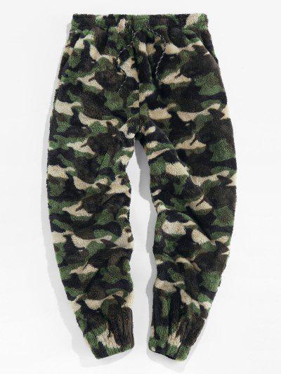 ZAFUL Pantalon Fourré Motif De Léopard En Fausse Fourrure - Camouflage Des Bois S