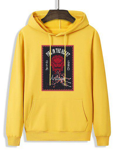 Fleece Lined Animal Vintage Graphic Hoodie - Bright Yellow 2xl