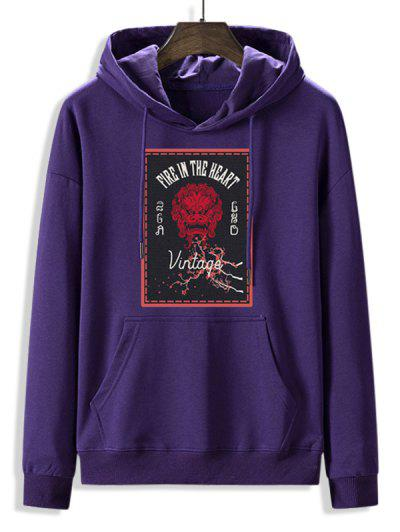 Fleece Lined Animal Vintage Graphic Hoodie - Purple Iris S