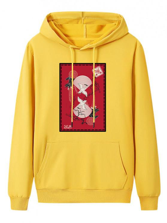 shop Front Pocket Fleece Lined Chinese Graphic Hoodie - BRIGHT YELLOW S